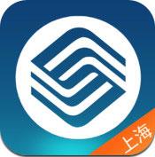 移动手机营业厅(上海)移动手机营业厅(上海)
