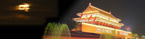 2012年中秋、国庆放假通知