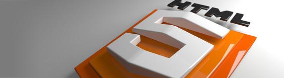 HTML5最终版公布日期大幅提前