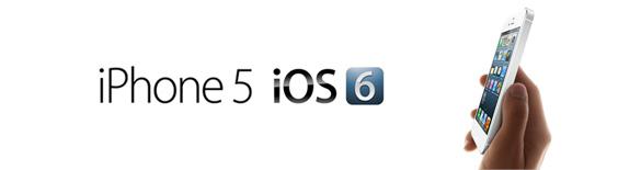 iphone5培训 ios6培训