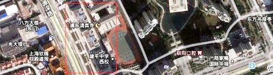 苹果研发中心 上海