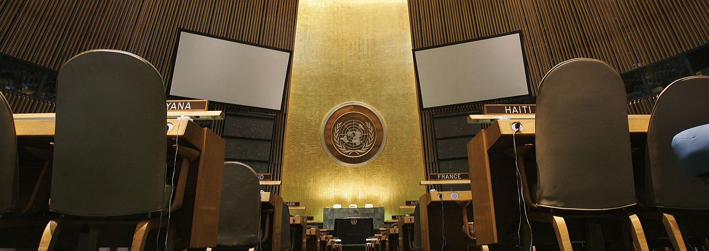 联合国GPST产品经理认证