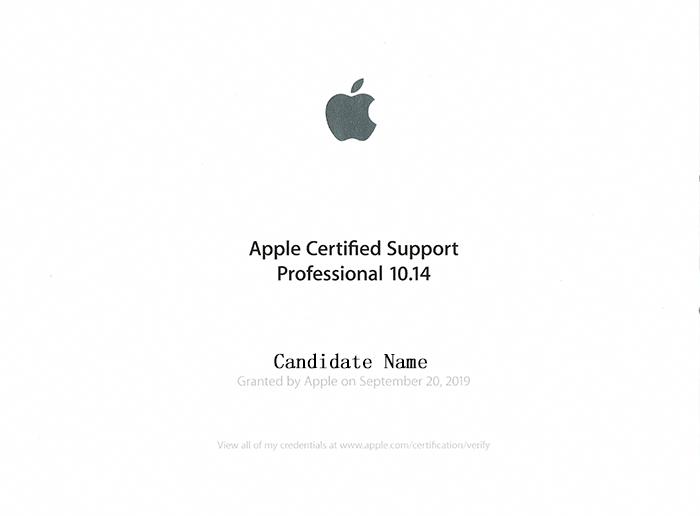 ACSP认证证书样本