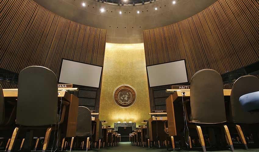 联合国训练研究所GPST认证项目