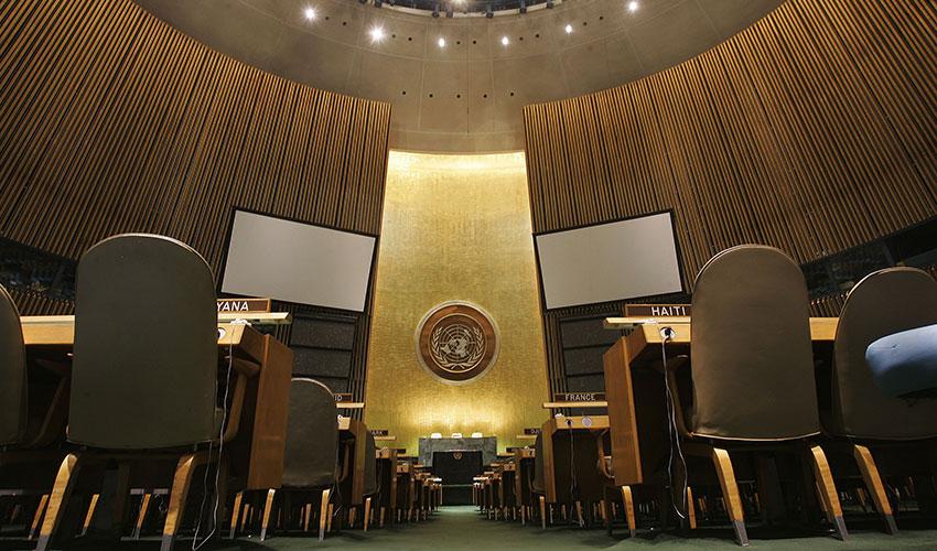 GPST认证是联合国那个机构颁发的?