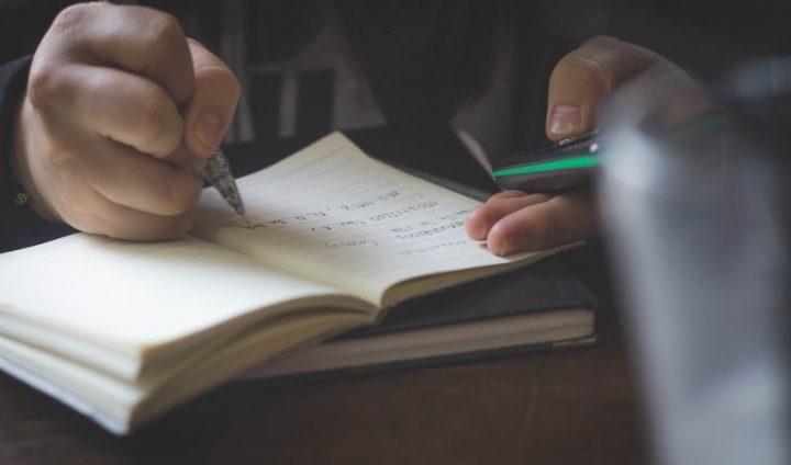 2017年NPDP认证考试日期公布