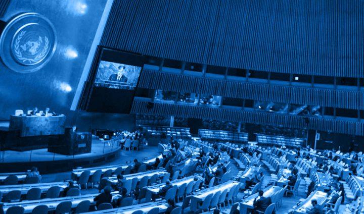 环球培训成为首批联合国UCPD产品总监课程合作伙伴
