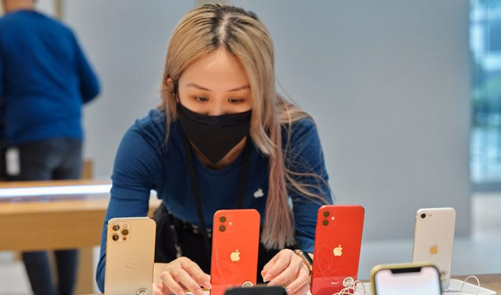 疫情期间如何报名Apple线上考试?