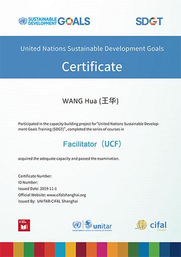 unsdgt_certificate_sample_ucf_360x510