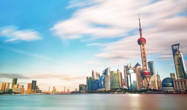 上海市信息服务业行业协会采用联合国UCPD证书标准为企业创新赋能