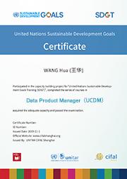 unsdgt_certificate_sample_ucdm_180x255