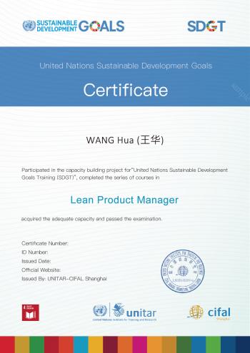unsdgt_certificate_sample_uclpm