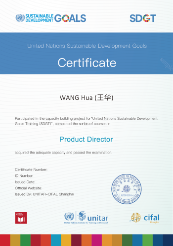 unsdgt_certificate_sample_ucpd