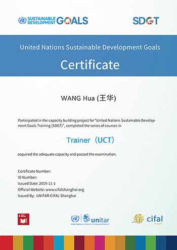 unsdgt_certificate_sample_uct_350x496